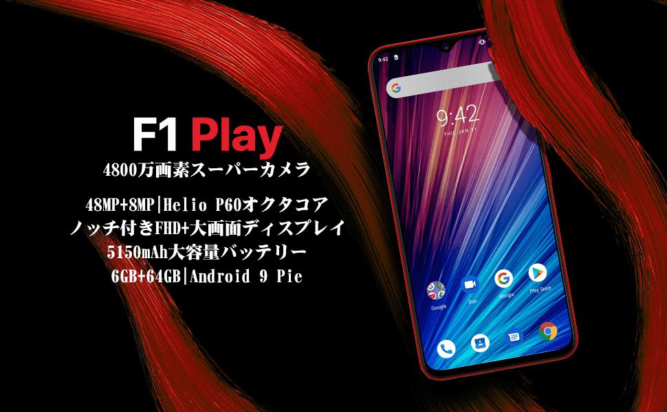 UMIDIGI F1 Play