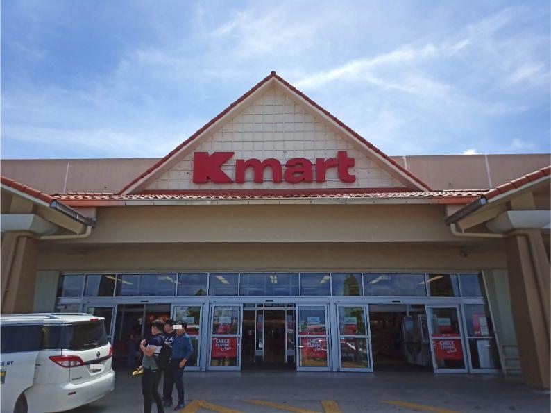 グアムのKマート正面玄関
