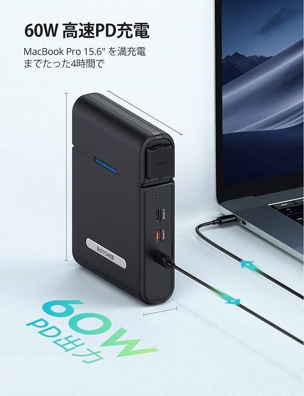 USB-C充電中